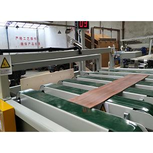 优多能供应木地板自动打包机 木地板包装生产线 可定制