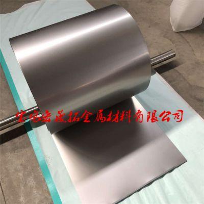 真空电镀专用钛箔 0.01mm音膜专用钛箔 TA0高纯钛箔带 钛合金箔