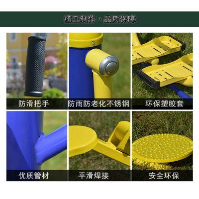 城中村委会健身路径组装按图免费设计定做, 广西户外健身器材安装厂家