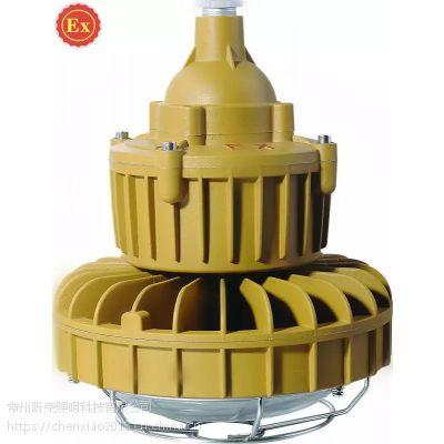 KHD130防爆高效节能LED灯 GTB130LED防爆灯加油站嵌入防爆灯