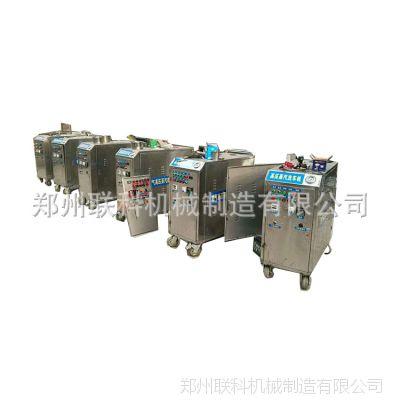 移动蒸汽洗车机厂家热销移动蒸汽洗车机价格 蒸汽洗车机怎么样