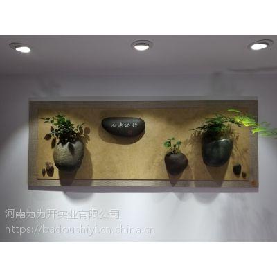 石头花盆 超低价格创意石头壁挂盆景 节日礼品 石头鱼缸