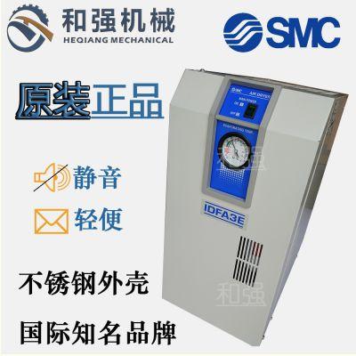 销售三座标 三坐标 三次元测量仪器配套设备 SMC冷冻式干燥机IDFA3E-23原装供应
