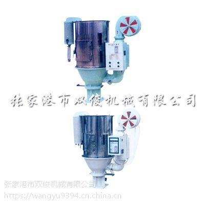 STG-U系列斗式塑料干燥机