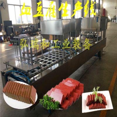 鸭血加工设备-盒装鸭血生产设备