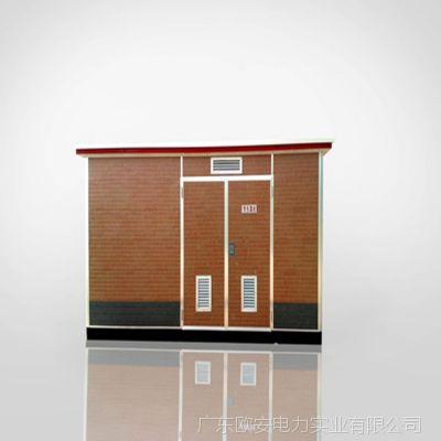 惠州箱变外壳生产厂家:金属雕花板箱变外壳6-10