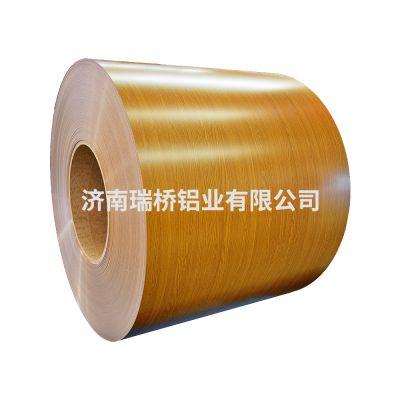 木纹铝板 木纹彩涂铝卷 印花铝板材加工厂家