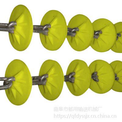 管链机链板新型 工程塑料