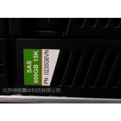 S2600T华为PN:0235G6VN 600G 15K 到货了,欢迎咨询