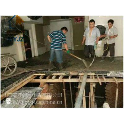 北京顺义别墅改造浇筑室内二层阁楼