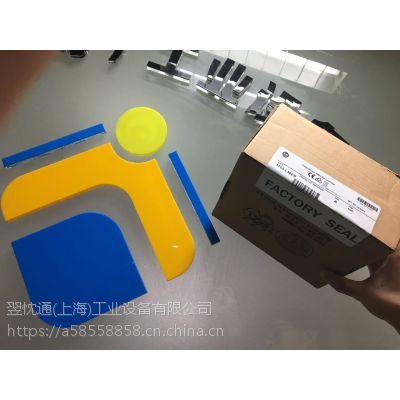 上海供应AB 1753-OB16输出模块 现货