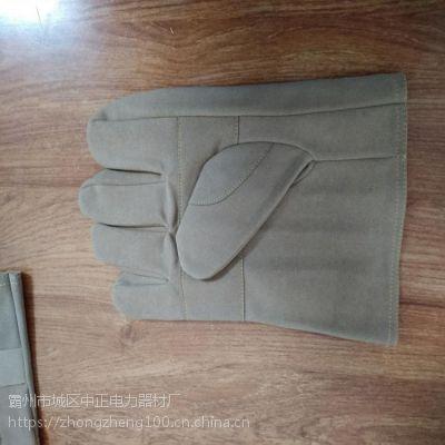 羊皮手套皮革保护/日本YS手套/YS1031202