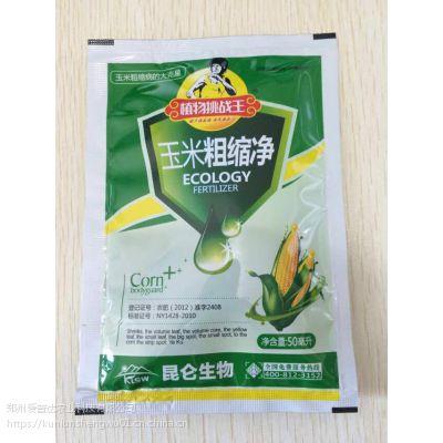 玉米控旺矮化植株抗倒增产光碳肥