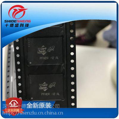 十德盛科技 MT29F1T08CUECBH8-12:C MICRON 存储器 镁光 BGA