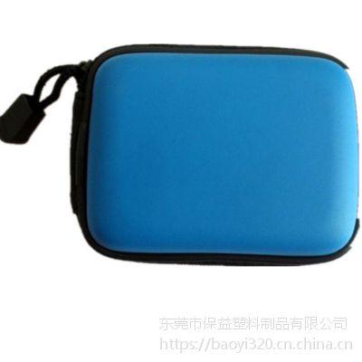 清溪厂家加工定制EVA海绵热压盒子泡棉冷热压成型箱包盒子内托