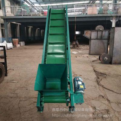优质皮带输送机批发价桂林 可调节皮带运输机 流水线中天
