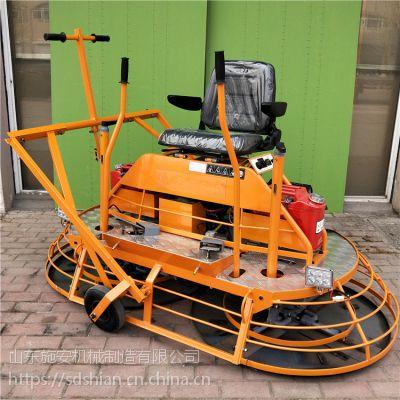 施安机械直销 驾驶式汽油磨平机 柴油大马力水泥抹面机 一件代发