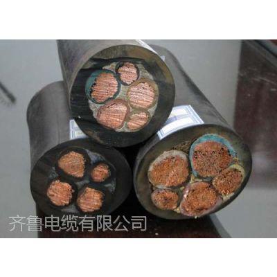 供应阳谷齐鲁牌裸铜线多芯交联塑料绝缘聚氯乙炔护套电力电缆 YJV 3*300+2