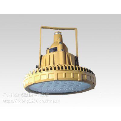 BFC8181F 隔爆型LED防爆灯 海洋王高效防爆泛光灯