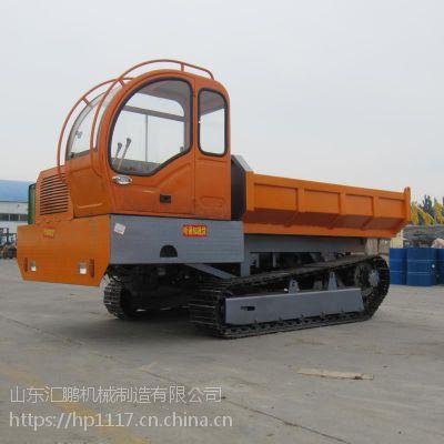 厂家定制自卸式履带运输车 称重7T履带爬山虎 汇鹏