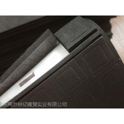 【大量供应】防震泡棉胶垫/防静电EVA泡棉
