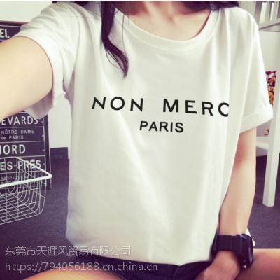 成都工厂便宜处理女装短袖夏季T恤纯棉女士半袖韩版服装批发2元清