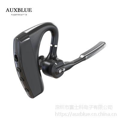 auxblue K10D 高端商务蓝牙耳机 V4.2+EDR 进口芯片 外贸专供