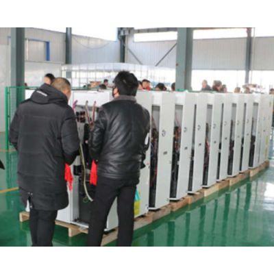 山西空气能热泵厂-中科志超空气能(在线咨询)-山西空气能热泵