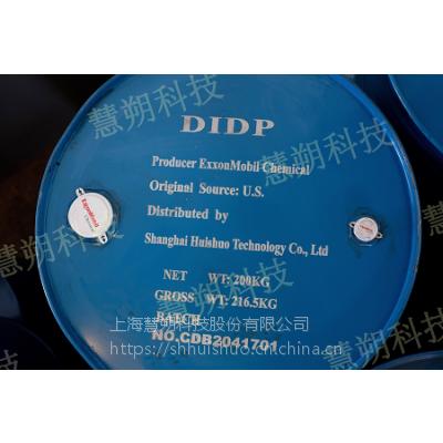 供应美国埃克森美孚佳发牌DIDP增塑剂