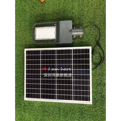 广西太阳能路灯,鸿泰一体化太阳能路灯,农村太阳能路灯价格