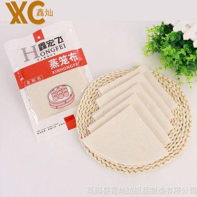 厂家直销两片装厨房抹布蒸笼布不粘蒸镘头米饭蒸包子笼垫棉纱布