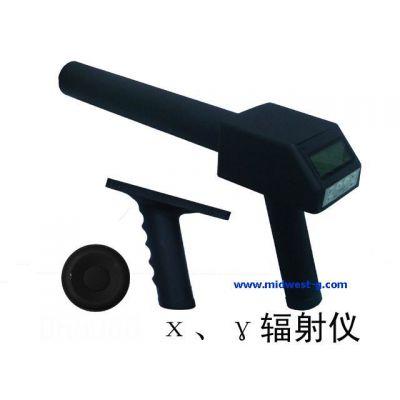中西 石材放射性检测仪型号:xr51DH8000/RJ383602库号:M168294