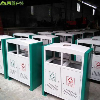 青蓝全国直销室外分类垃圾桶 环卫果壳箱 市政垃圾箱 款式任选