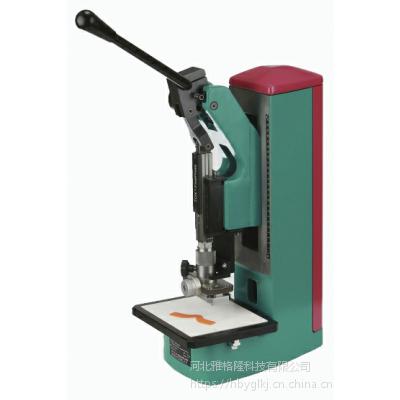 新品优惠雅格隆进口STAS.01标准试样模切机 橡胶 弹性体 塑料制品硬度检测试样