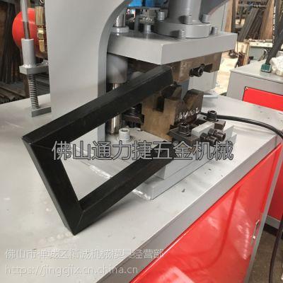 精诚铁艺方管切角度 铁管一次成型90度角 镀锌管切45度角