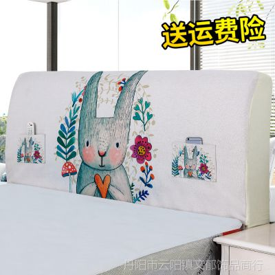 床头罩床头套防尘罩1.5m床1.8m床简约布艺全包弹力保护套实木欧式