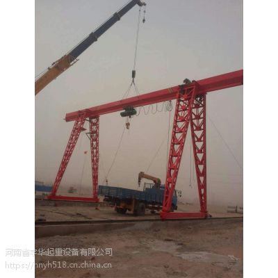 亳州阜阳航吊龙门吊葫芦门式起重机厂家宇起牌桁吊