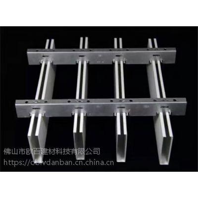 卡式龙骨安装U型铝方通防火吊顶 桂林转印木纹来料加工定做厂家 欧百建材