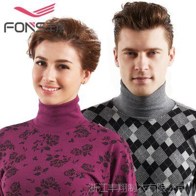 新款厂家直销秋冬款男士中领全棉保暖内衣女士中青年秋衣秋裤套装