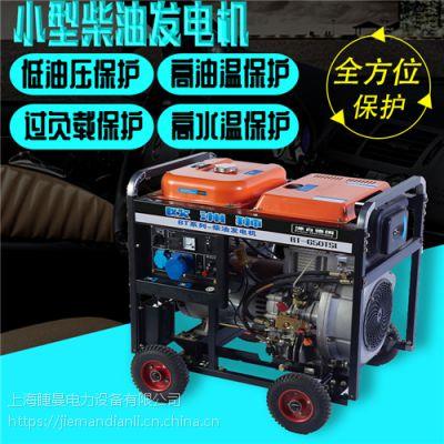 8千瓦移动式柴油发电机多少钱