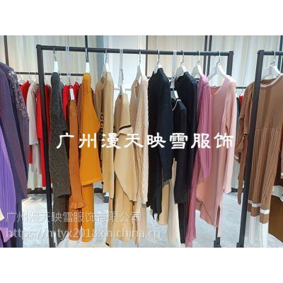 国内一线品牌毛呢外套时尚简约大方修腰品牌折扣走份批发厂家一手货源