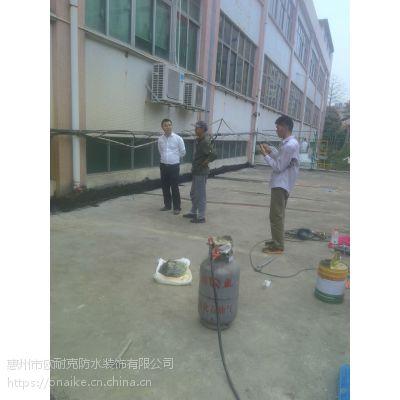 不敲瓷砖怎么做防水/惠州市大亚湾防水补漏堵漏工程公司