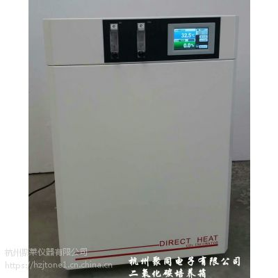 株洲厂家智能二氧化碳培养箱HH.CP-01气套式加热