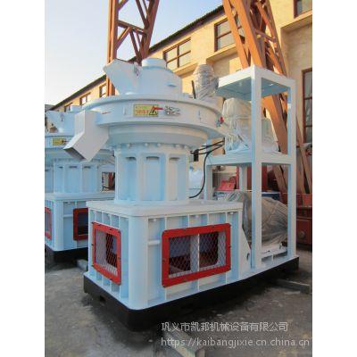 供应大型树皮颗粒生产机 环保生物质颗粒机厂家