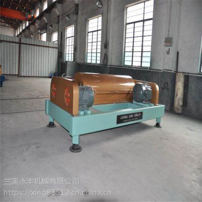 供应义乌饰品加工污水处理设备
