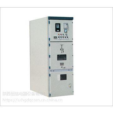 陕西高低压配电柜厂家 高压配电柜型号KYN28-12铜排 质保一年
