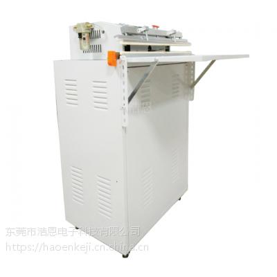 浩恩供应600B型外抽式台式真空包装机真空封口机