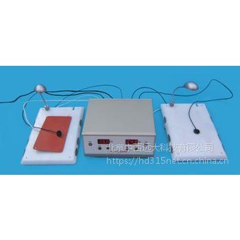中西 控温加热垫(配聚乙烯解剖板两块) 型号:M193569库号:M193569
