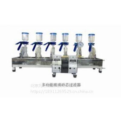 多功能玻璃砂芯过滤器 JZ-400