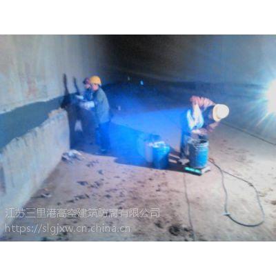地下停车场防渗水防潮堵漏-专业施工、品质保证